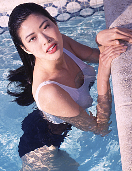 Asian American Beauty