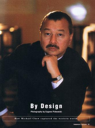 Michael Chow Net Worth