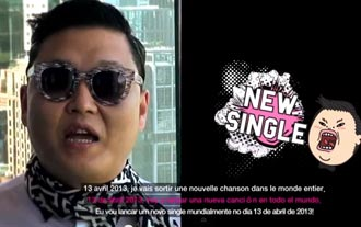 Psy's Happening