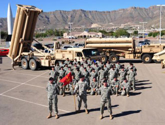 THAAD on Guam