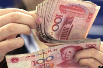 Top Yuan Scams