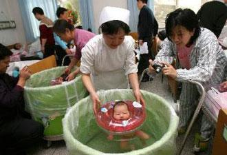 Surrogate Mothers