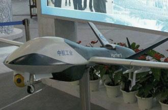 Drone Race