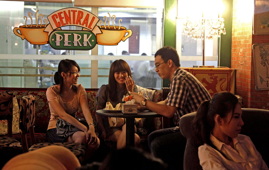 The Central Perk Beijing Beijing China Atlas Obscura