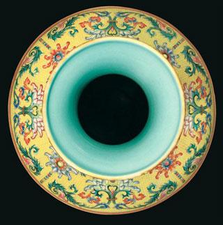 $83 Mil. Qing Vase