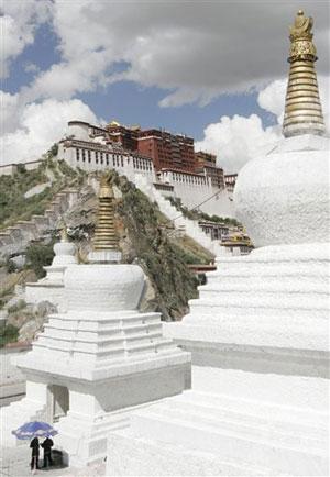 Tibet Sky Palace