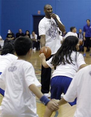 Asian American Kobe Bryant Raises China Profile With After School Push Goldsea