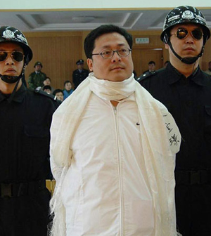 Asian American: China Executed 14 Billionaires for