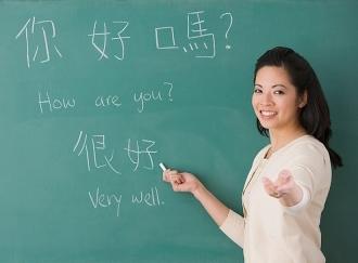 Bi-lingual Benefits